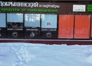 rul-fot-6